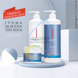 Пакет FADIAM подходящ за всеки тип коса - шампоан, балсам и маска