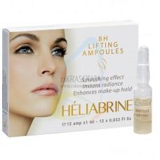 Ампули с мигновен лифтинг ефект, Heliabrine