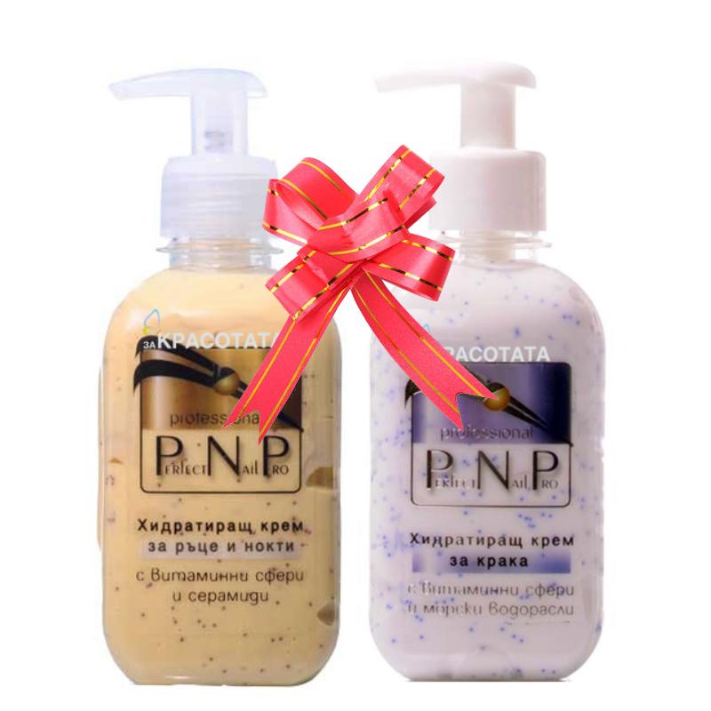 PNP ПАКЕТ - крем за ръце (бисквитка) и крем за крака (с витаминни сфери)